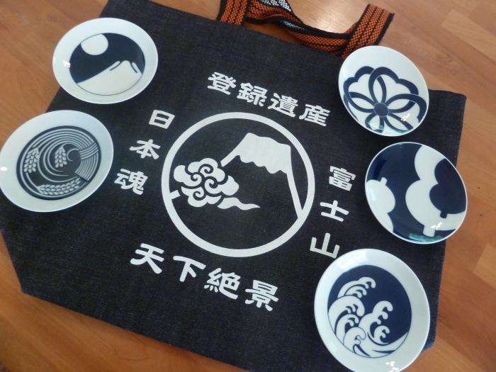Mt. Fuji shopping bag and Japanese small plates.