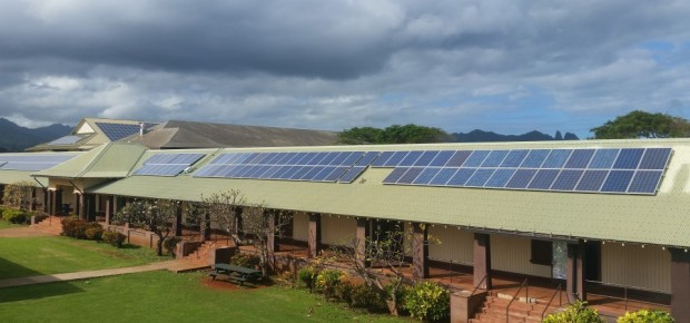 The girls' high school runs on solar power. It also has a killer view of the ocean.