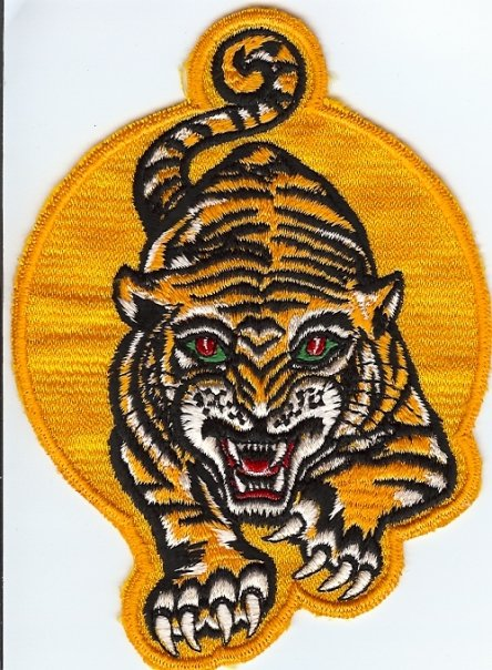 tiger embroidered on patch