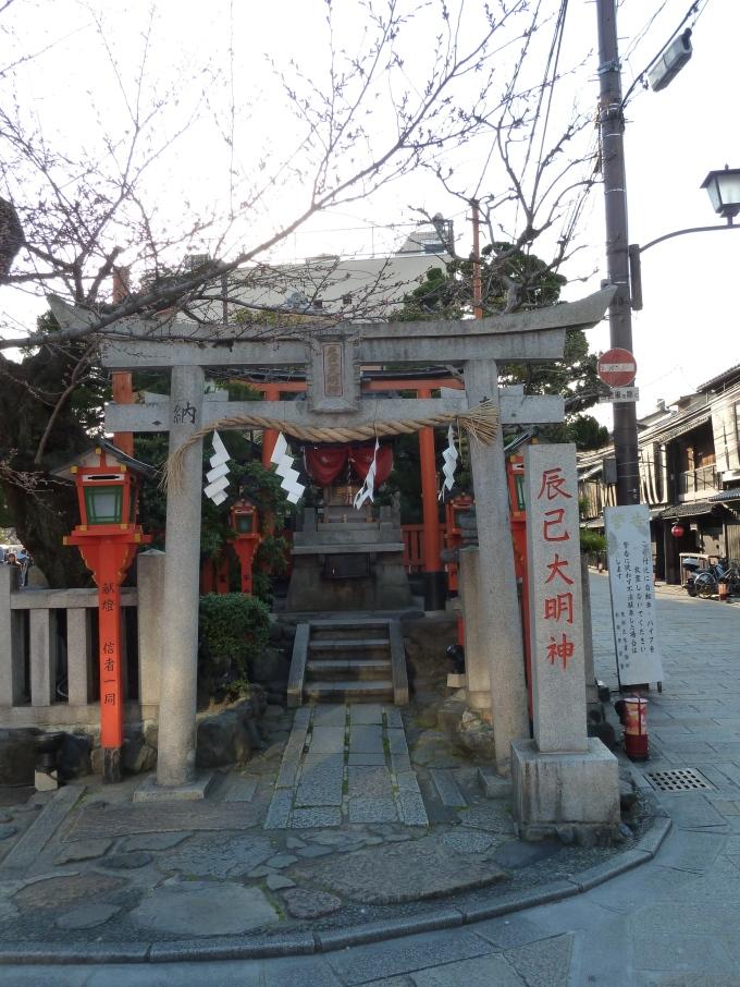 Corner shrine in Gion