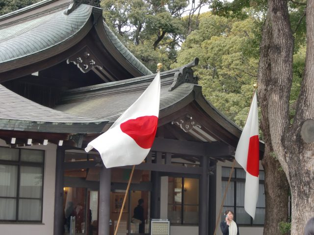 One of the inner shrine buildings contains a museum with artifacts from Emperor Meiji and the Empress.
