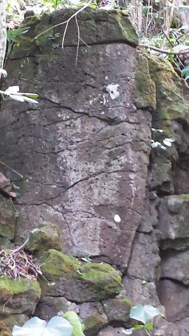 Frowning Boulder