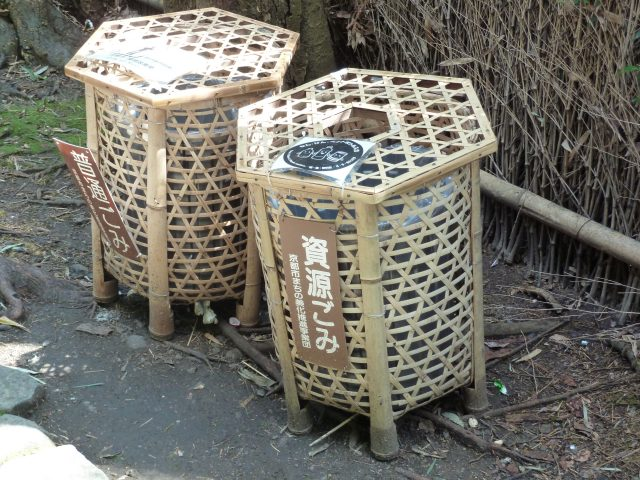 You don't see trash on the ground in Japan. Trash receptacles are everywhere, and trash is sorted for recycling.