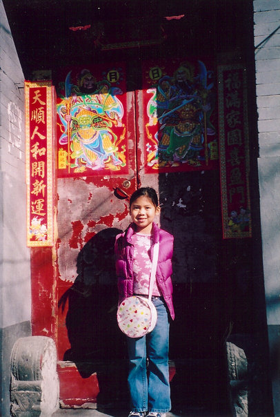 In Beijing, age seven