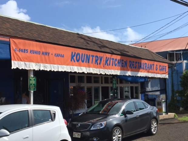 The humble-looking Kountry Kitchen