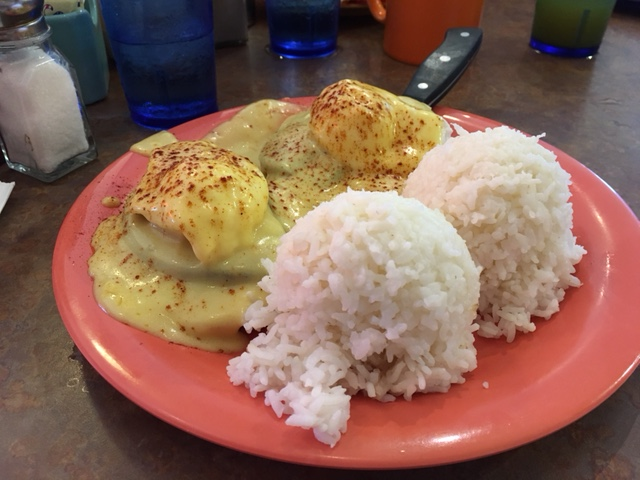 WenYu's Eggs Benedict with a side of rice - VERY Hawaiian!