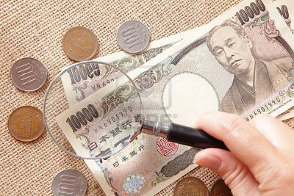 10714010-a-close-look-of-japan-money