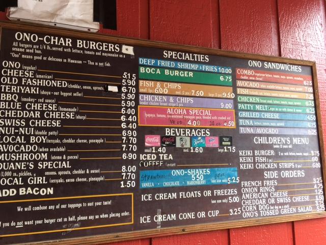 The Ono Char menu