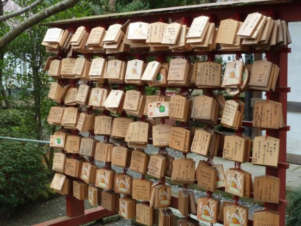 Uma board. Uma are small plaques where write their wishes or pleas on the back