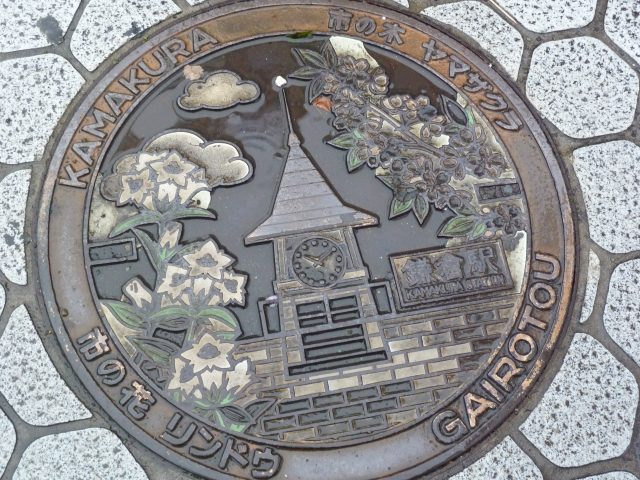 The manhole covers at Kamakura Station