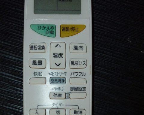 p1070308