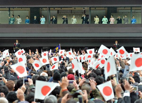 Wishing the Emperor and royal family of Japan a happy new year!