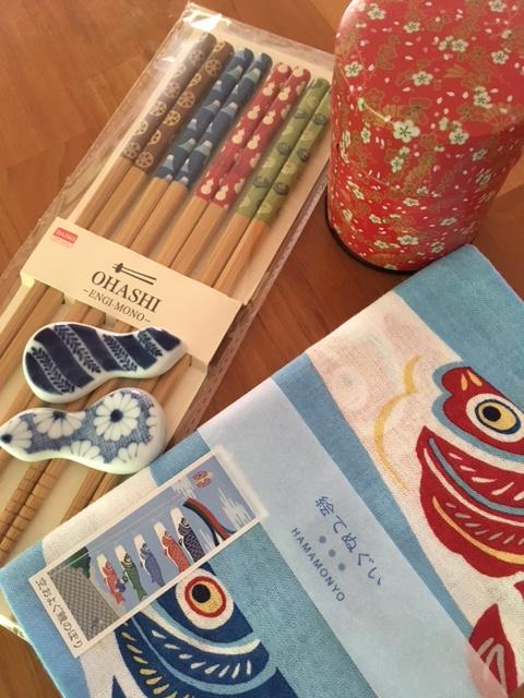 Giveaway Winner Amp Japan Giveaway 2 Japanese Kitchen Set