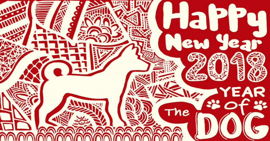 kung hei fat choi welcome the year of the dog