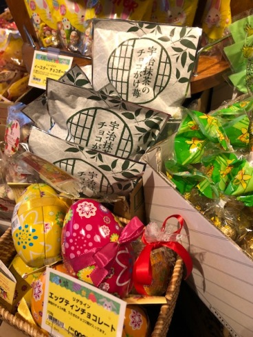 Easter goods have appeared at Kaldi