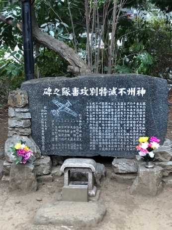 One of several memorials to the young men who died serving as kamikaze