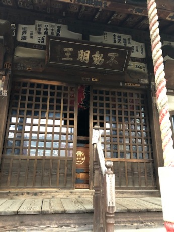 The front doors to Saisho-ji's main temple building