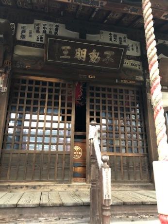 The front doors to Saisho-ji's main temple building