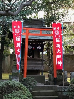A small Shinto shrine was on the grounds.
