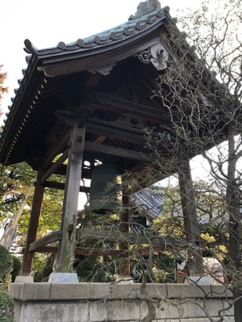The temple bell, rung 104 times on New Year's