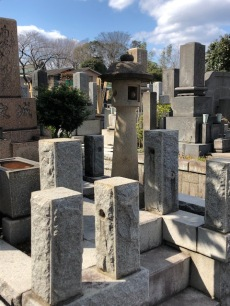 Japanese are always cremate, so family gravesites are small