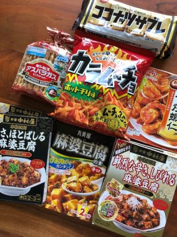 Spicy foods for YaYu, cookies for Brett and me